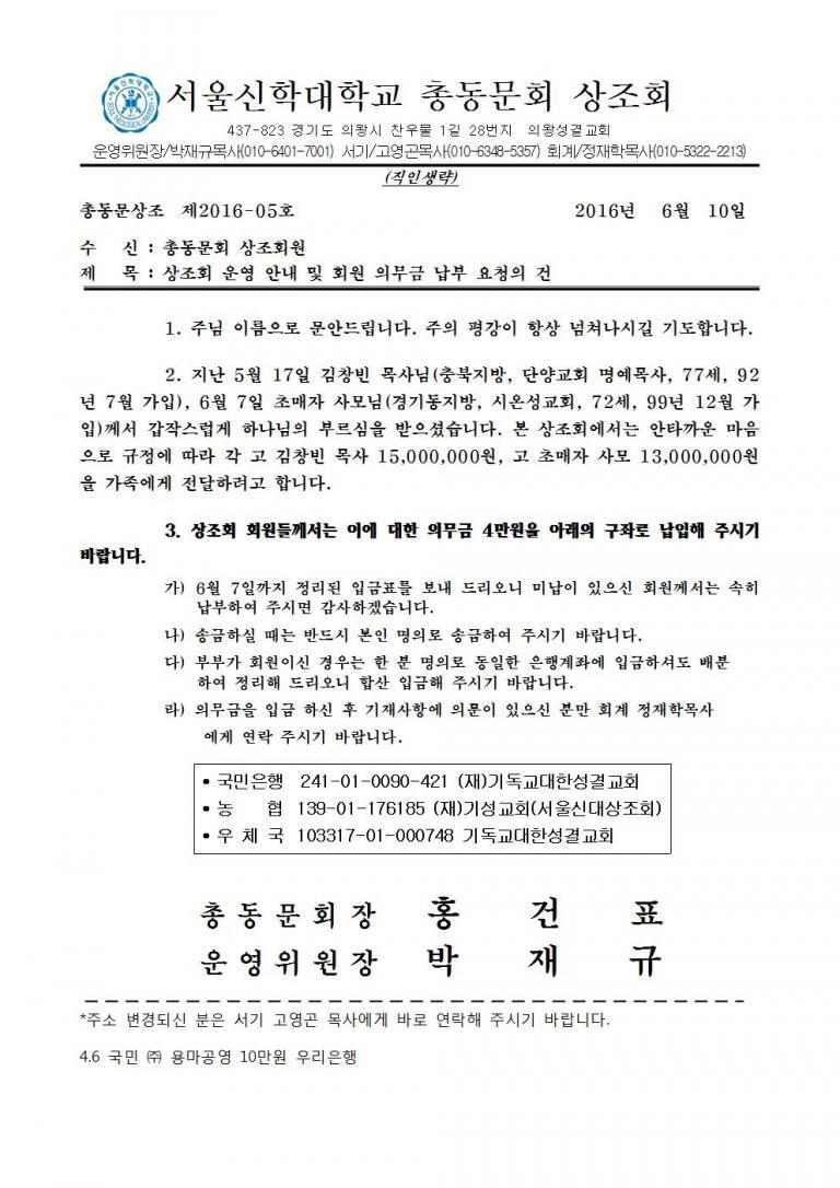 김창빈,초매자001.jpg